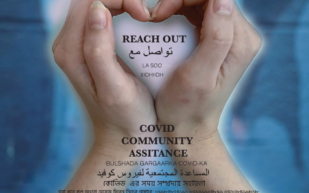Ramadan Guidelines for COVID-19